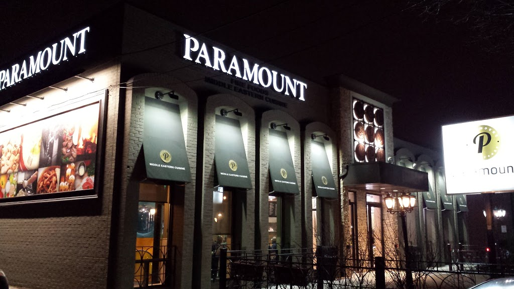 Paramount Middle Eastern Kitchen   bakery   1290 Crestlawn Dr, Mississauga, ON L4W 1A6, Canada   9052821600 OR +1 905-282-1600