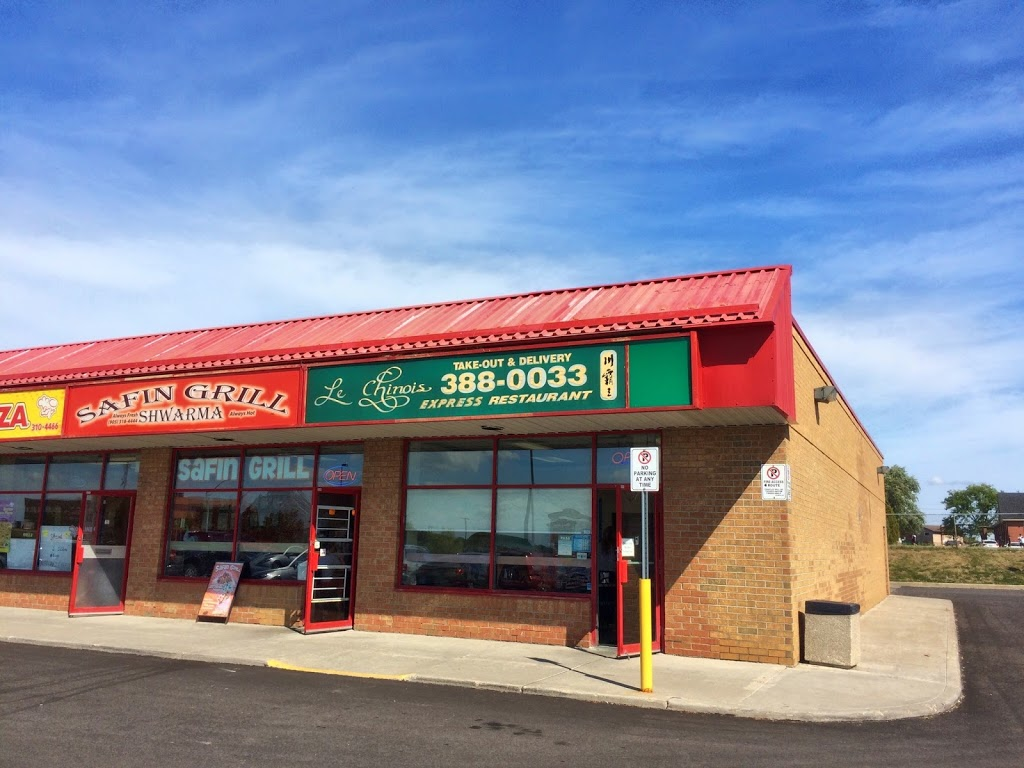 Le Chinois Express | restaurant | 65 Mall Rd Unit 7A, Hamilton, ON L8V 5B8, Canada | 9053880033 OR +1 905-388-0033