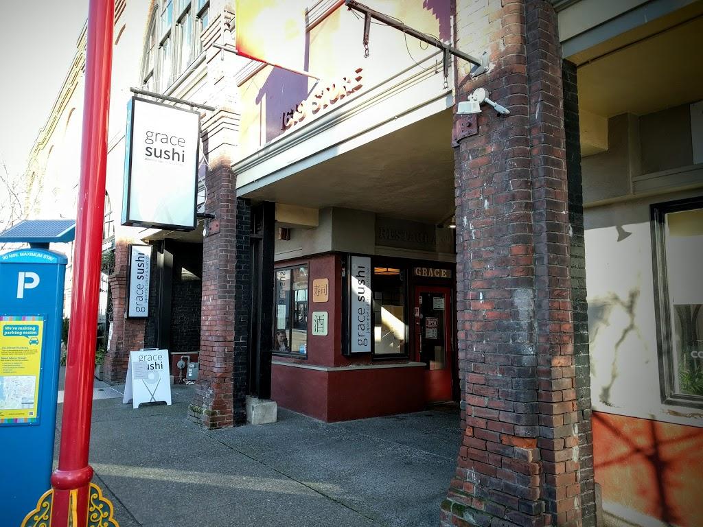 Grace Sushi | restaurant | 1619 Store St #100, Victoria, BC V8W 3K3, Canada | 7782659759 OR +1 778-265-9759