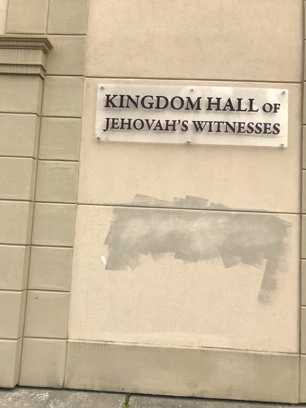 Kingdom Hall of Jehovahs Witnesses | church | 185 Swallow St, Waterloo, ON N2V 1R2, Canada | 5197460833 OR +1 519-746-0833