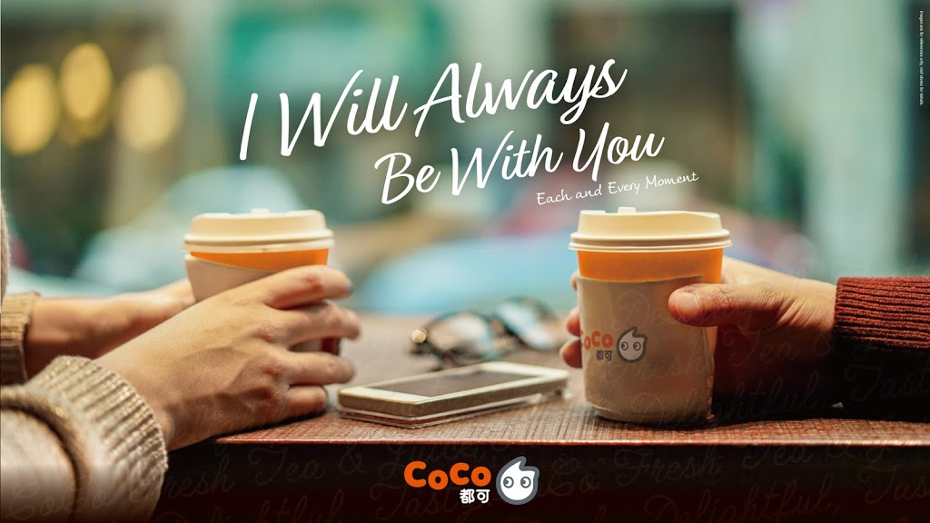 CoCo Fresh Tea & Juice | cafe | 1548 Main St W, Hamilton, ON L8S 1E5, Canada | 2893960888 OR +1 289-396-0888