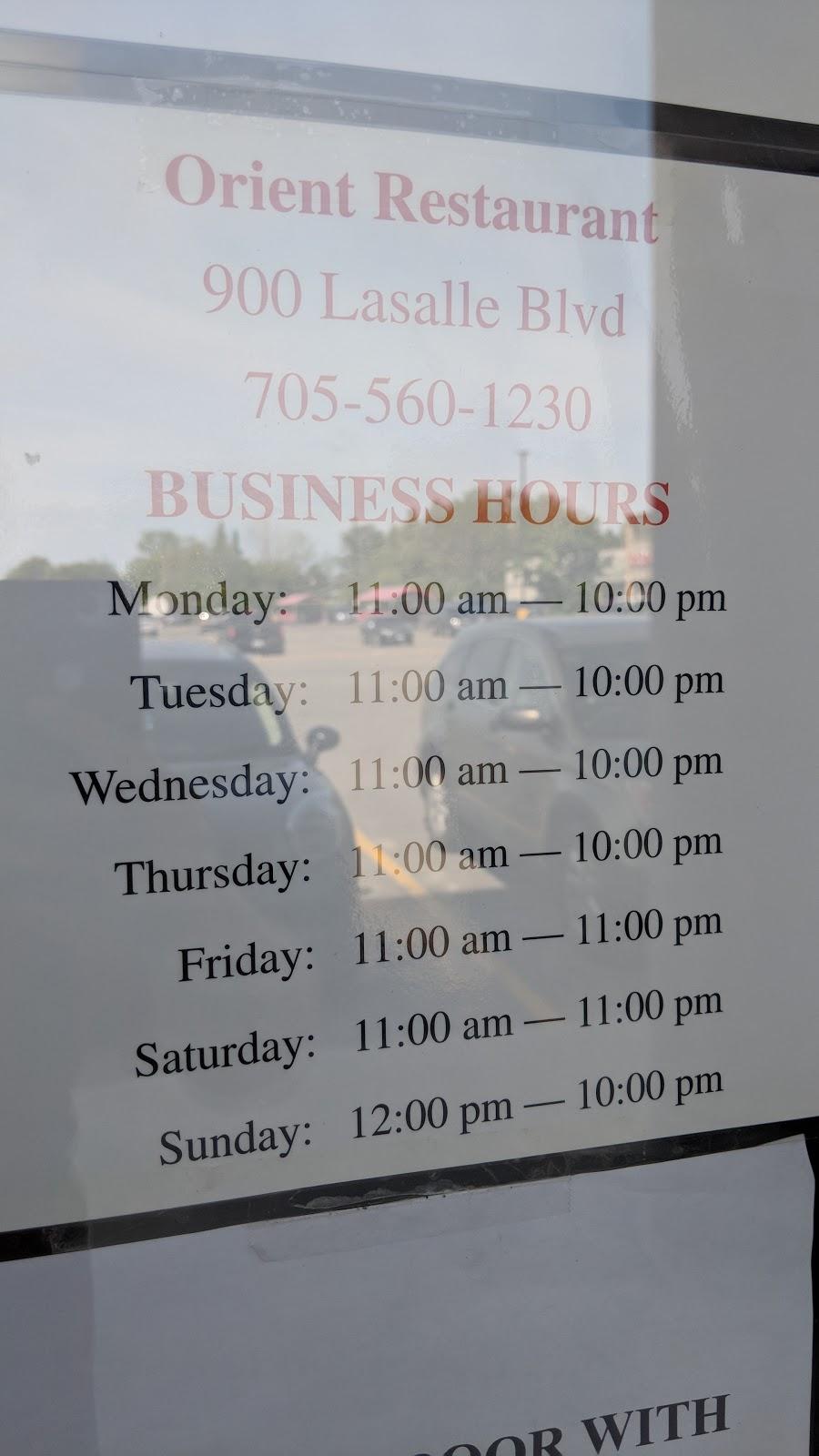 Orient Restaurant | restaurant | 900 Lasalle Blvd, Sudbury, ON P3A 5W8, Canada | 7055601230 OR +1 705-560-1230