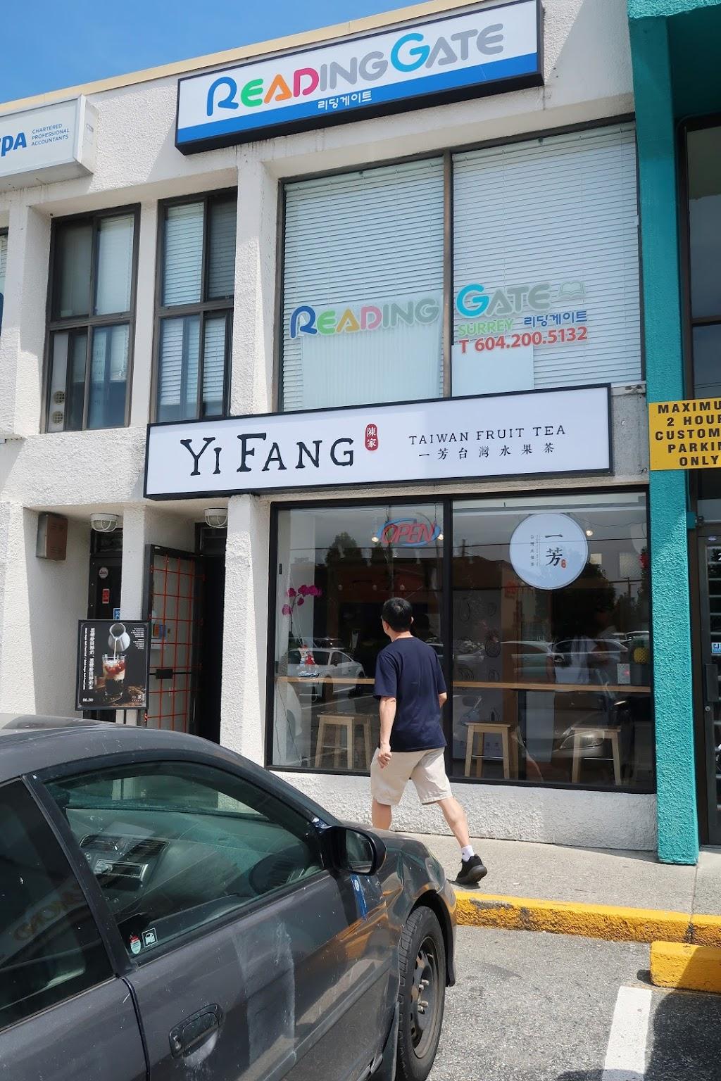 Yifang Taiwan Fruit Tea | cafe | 10224 152 St Unit 109, Surrey, BC V3R 6N7, Canada | 7788229777 OR +1 778-822-9777