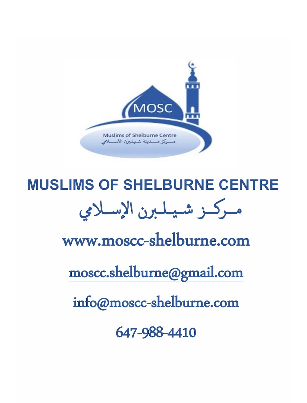 Muslims of Shelburne Centre Masjid - Mosque - Musalla | mosque | 506195 ON-89, Shelburne, ON L9V 0N7, Canada | 6479884410 OR +1 647-988-4410