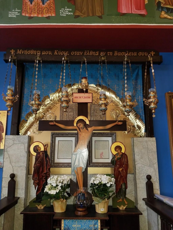 St Kosmas Aitholos Greek Chr | church | 2817 St Clair Ave E, East York, ON M4B 1N3, Canada | 4167513220 OR +1 416-751-3220