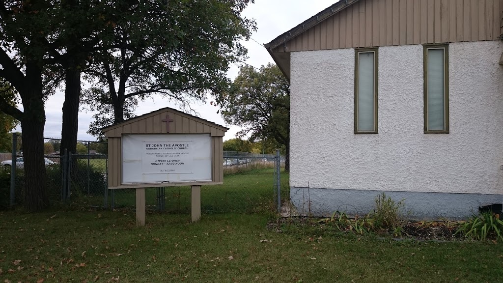 St Johns Ukrainian Catholic   church   31 Riel Ave, Winnipeg, MB R2M 2M2, Canada   2042567534 OR +1 204-256-7534