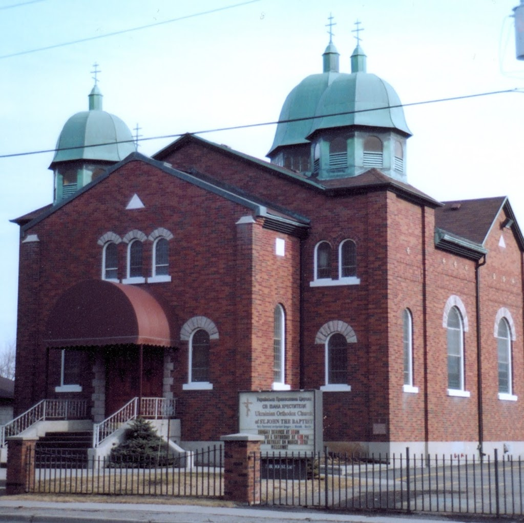 St. John the Baptist Ukrainian Orthodox Church Oshawa | church | 31 Bloor St E, Oshawa, ON L1H 3L9, Canada | 9054335577 OR +1 905-433-5577