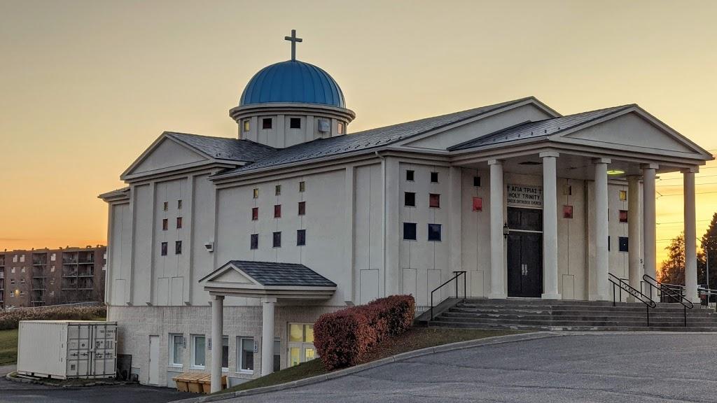 Greek Orthodox Community Holy Trinity Church | church | 651 Beverly St, Thunder Bay, ON P7B 6N2, Canada | 8073449522 OR +1 807-344-9522