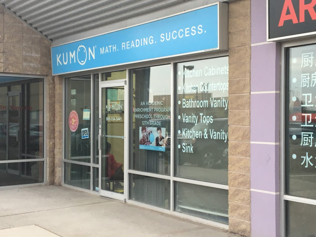 Kumon Math & Reading Centre | school | 719 Central Pkwy W #210, Mississauga, ON L5B 4L1, Canada | 9053343441 OR +1 905-334-3441