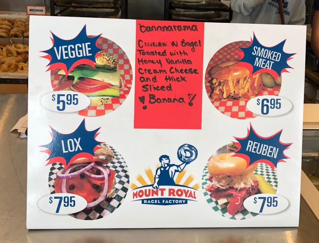 Mount Royal Bagel | bakery | 1115 N Park St, Victoria, BC V8T 1C7, Canada | 2503803588 OR +1 250-380-3588