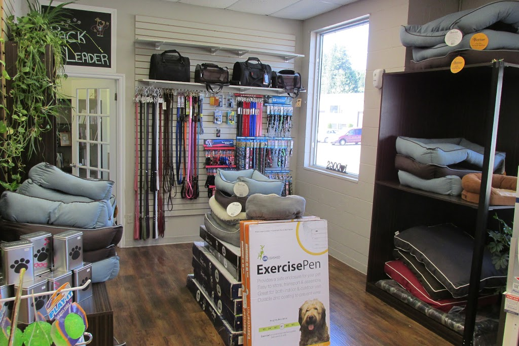 Just About Pets Wellness Centre | store | 2030 Abbotsford Way, Abbotsford, BC V2S 6X8, Canada | 6048501787 OR +1 604-850-1787