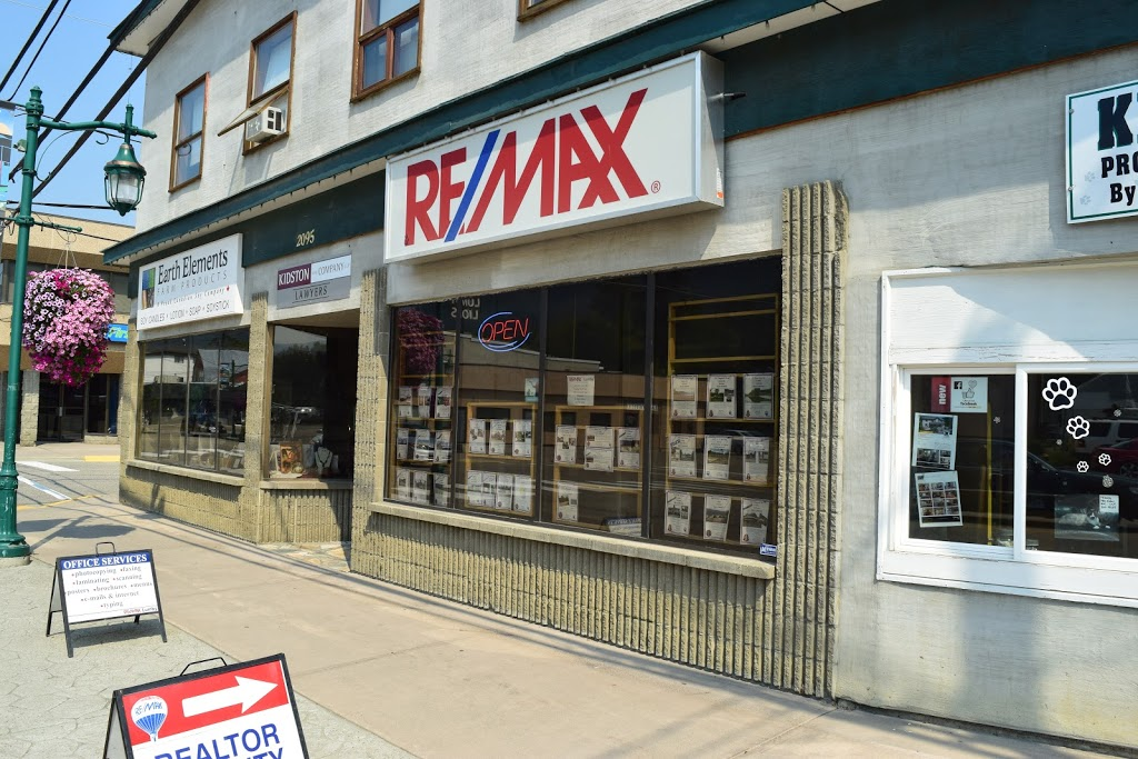 RE/MAX Connect Lumby | real estate agency | 2095 Shuswap Ave, Lumby, BC V0E 2G0, Canada | 2505479266 OR +1 250-547-9266