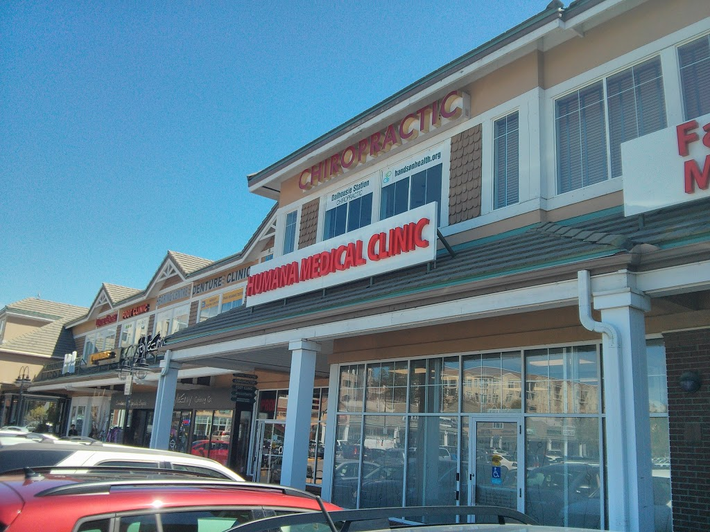 Humana Medical Clinic | doctor | 5005 Dalhousie Dr NW #183, Calgary, AB T3A 1B2, Canada | 4032028888 OR +1 403-202-8888