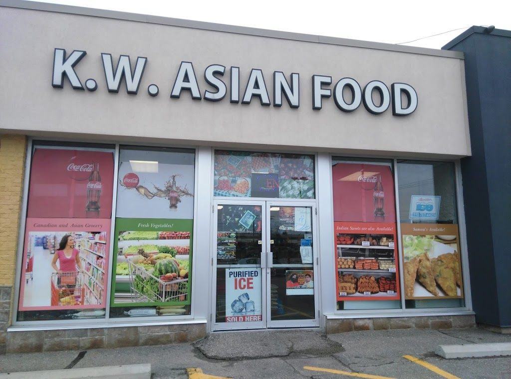 India Food and Grocery   store   272 Larch St, Waterloo, ON N2L 3R3, Canada   5197478016 OR +1 519-747-8016