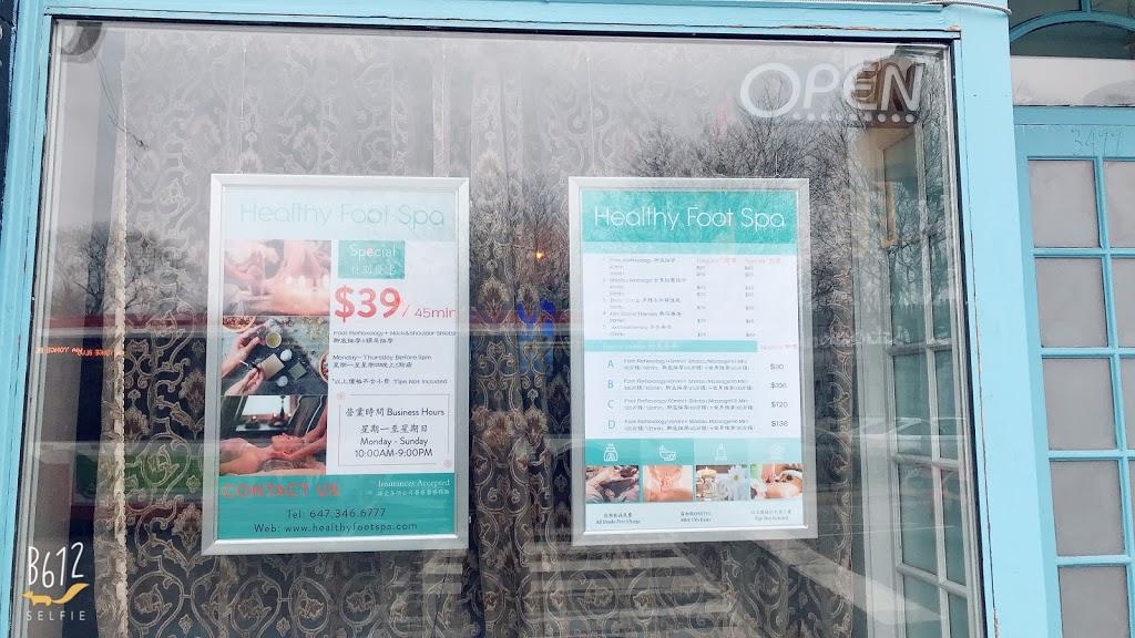 HEALTHY FOOT SPA | health | 3477 Yonge St, North York, ON M4N 2N3, Canada | 6473466777 OR +1 647-346-6777