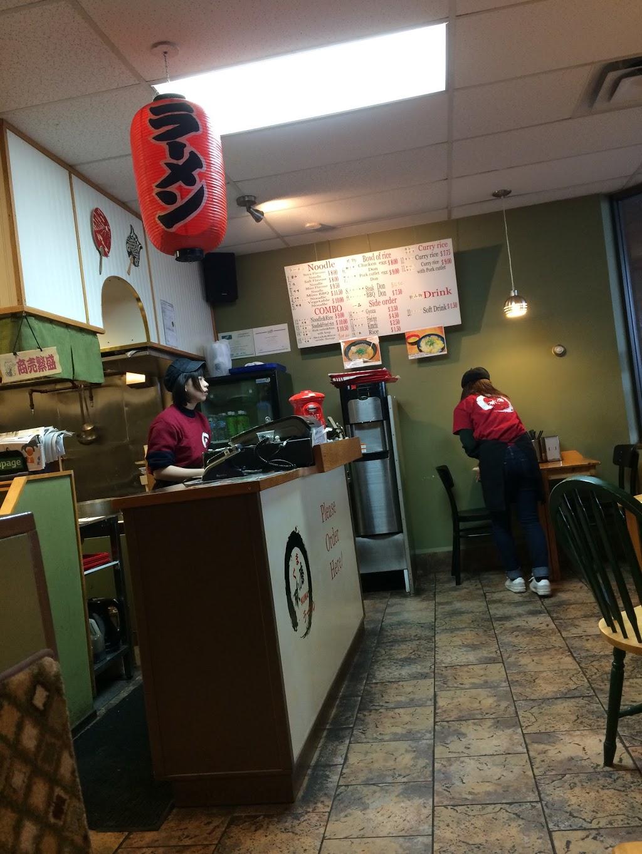 Kuma Noodle Japan | restaurant | 1551 Cedar Hill Cross Rd, Victoria, BC V8P 2P2, Canada | 2505903398 OR +1 250-590-3398