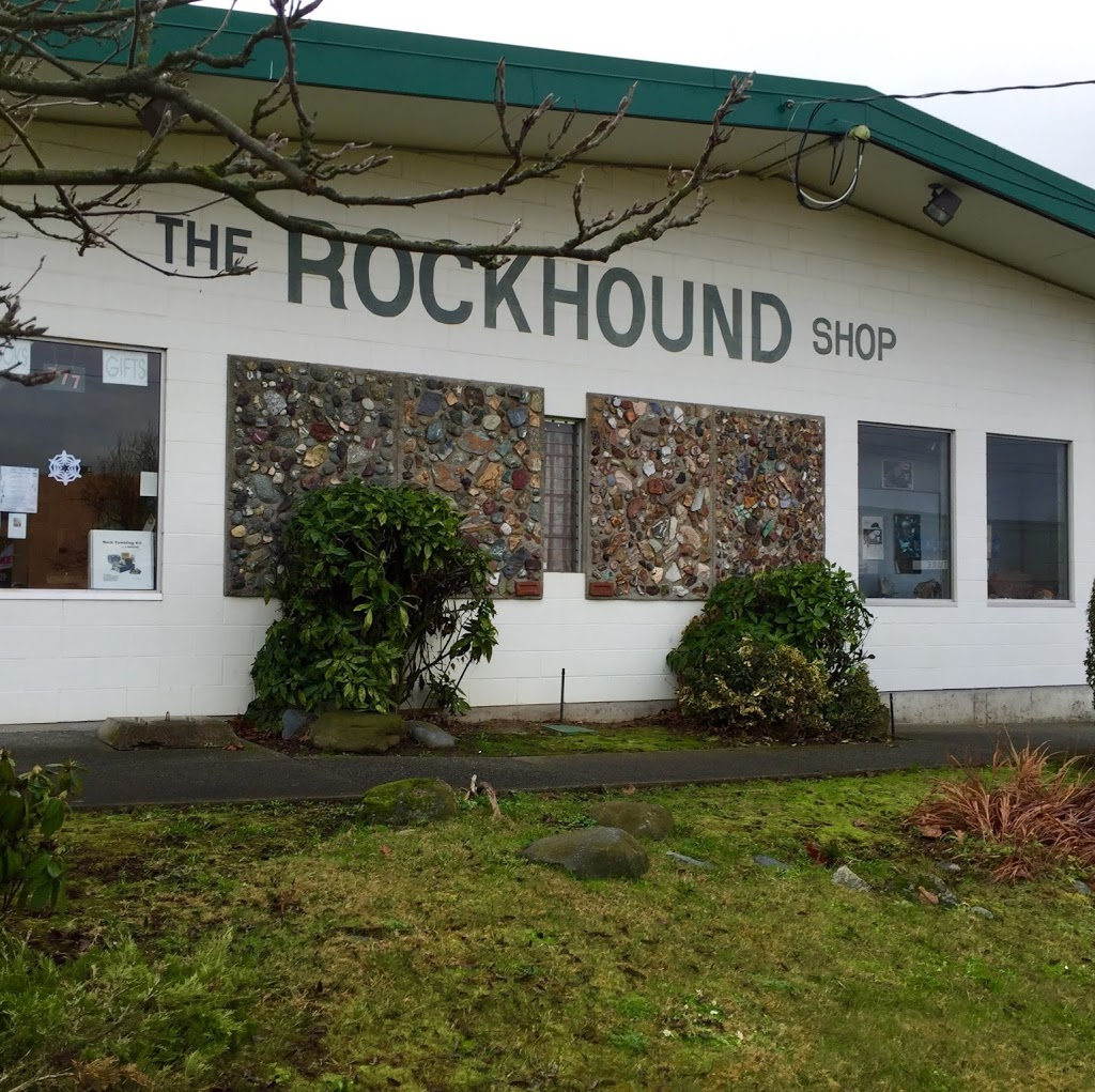 Rockhound Shop | store | 777 Cloverdale Ave, Victoria, BC V8X 2S6, Canada | 2504752080 OR +1 250-475-2080