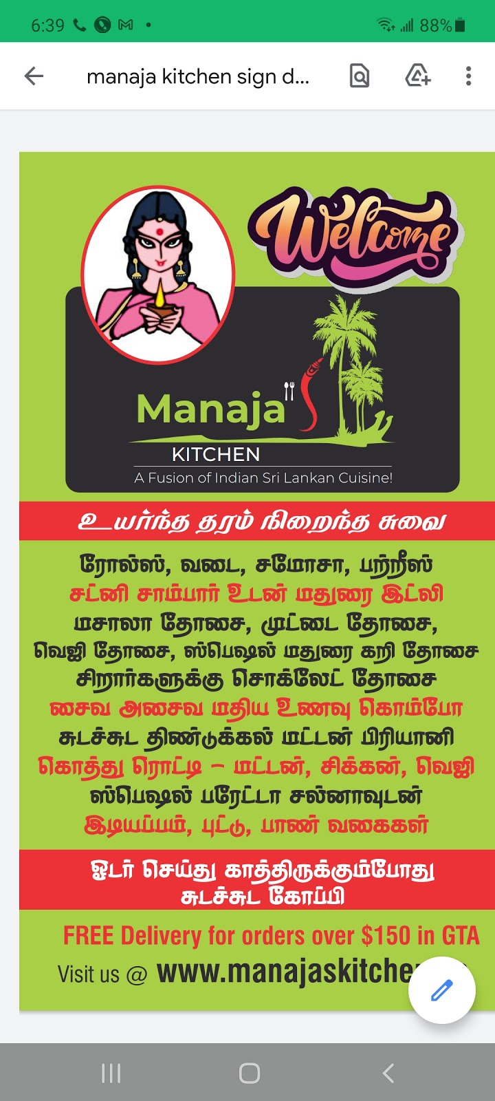 MANAJAS KITCHEN AND DINE-IN | meal takeaway | 75 Williamson Dr W, Ajax, ON L1T 4Y4, Canada | 9054278263 OR +1 905-427-8263