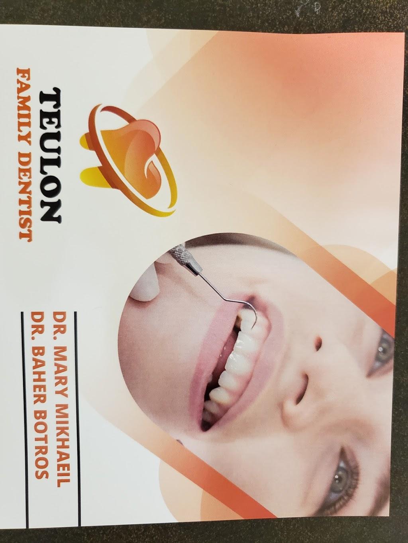 Teulon Family Dentist | dentist | 64 Main St, Teulon, MB R0C 3B0, Canada | 2048860550 OR +1 204-886-0550