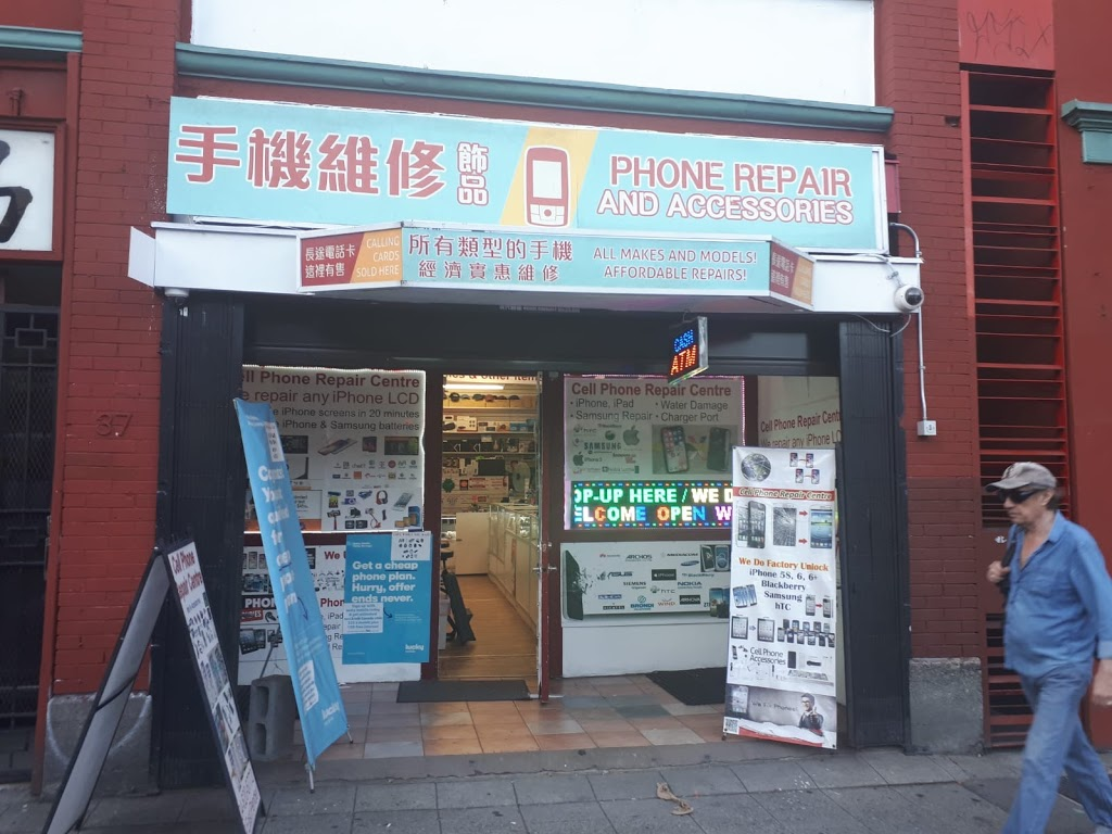 Cell Phone Repair Centre, Phone Shop Near Me, New & Open Box, iP | electronics store | 39 E Pender St, Vancouver, BC V6A 1S9, Canada | 6046206772 OR +1 604-620-6772