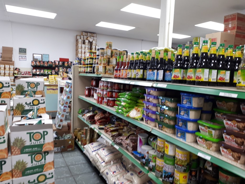Fayads Hallal Meats & Deli   store   11316 132 Ave NW, Edmonton, AB T5E 1A1, Canada   7804548103 OR +1 780-454-8103