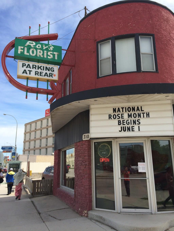 Roys florist | florist | 710 Notre Dame Ave, Winnipeg, MB R3E 0L7, Canada | 2047865791 OR +1 204-786-5791