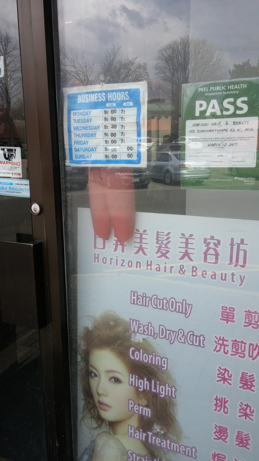 Horizon Hair & Beauty | hair care | Mississauga, ON L5C 2S4, Canada