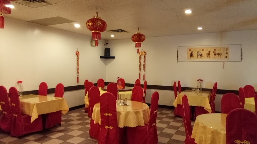 New Red Lantern Restaurant   meal delivery   1702 Alexandra Ave, Saskatoon, SK S7K 3C5, Canada   3066657335 OR +1 306-665-7335