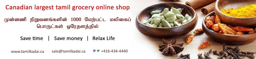 Tamilkadai.ca (Online Grocery Shopping)   store   151 Nashdene Rd #1, Scarborough, ON M1V 4B9, Canada   4164344440 OR +1 416-434-4440