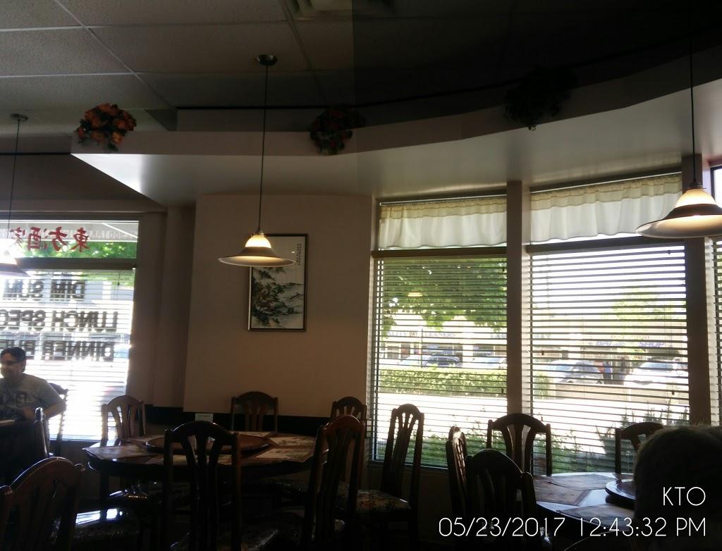 The Orient Restaurant   restaurant   2689 Pandosy St, Kelowna, BC V1Y 9V9, Canada   2507632988 OR +1 250-763-2988
