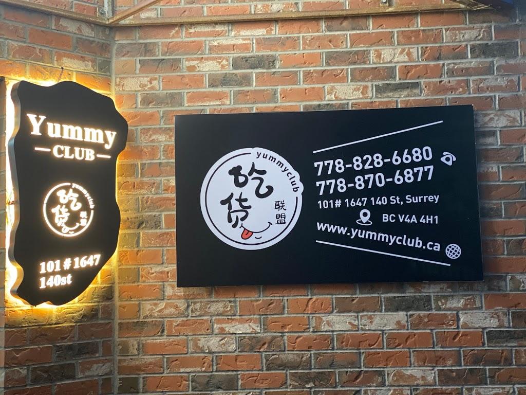 YummyClub | restaurant | Canada, British Columbia, Surrey, 140 St, CA BC Surrey邮政编码: V4A 4H1 | 7788286680 OR +1 778-828-6680