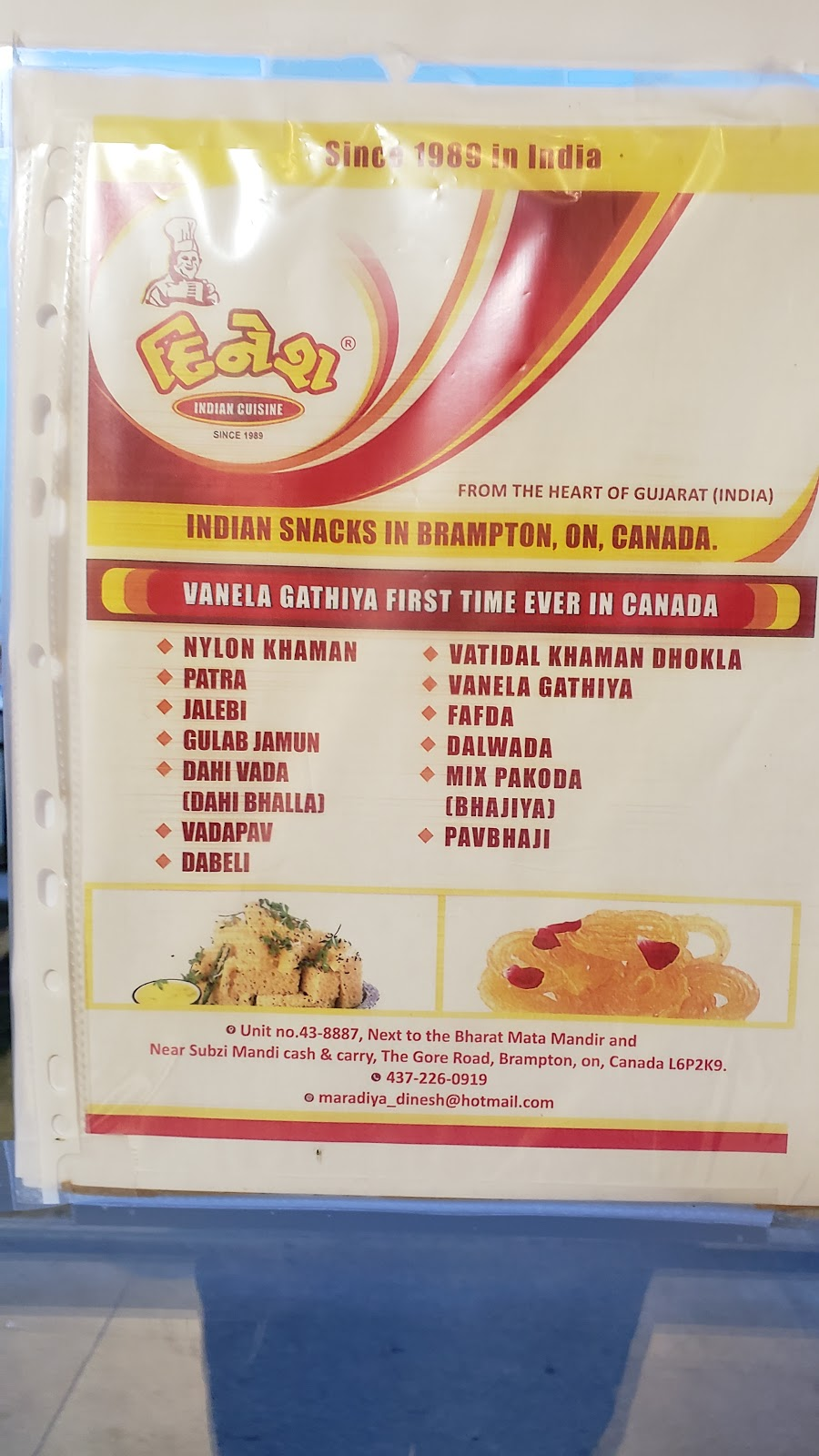 Dinesh Indian Cuisine | restaurant | 43-8887 The Gore Rd, Brampton, ON L6P 0B7, Canada | 4372260919 OR +1 437-226-0919