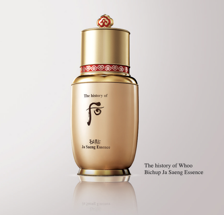 OHUI The history of Whoo _ Korea Beauty Skincare | store | 3175 Rutherford Rd #58, Concord, ON L4K 5Y6, Canada | 9056697638 OR +1 905-669-7638