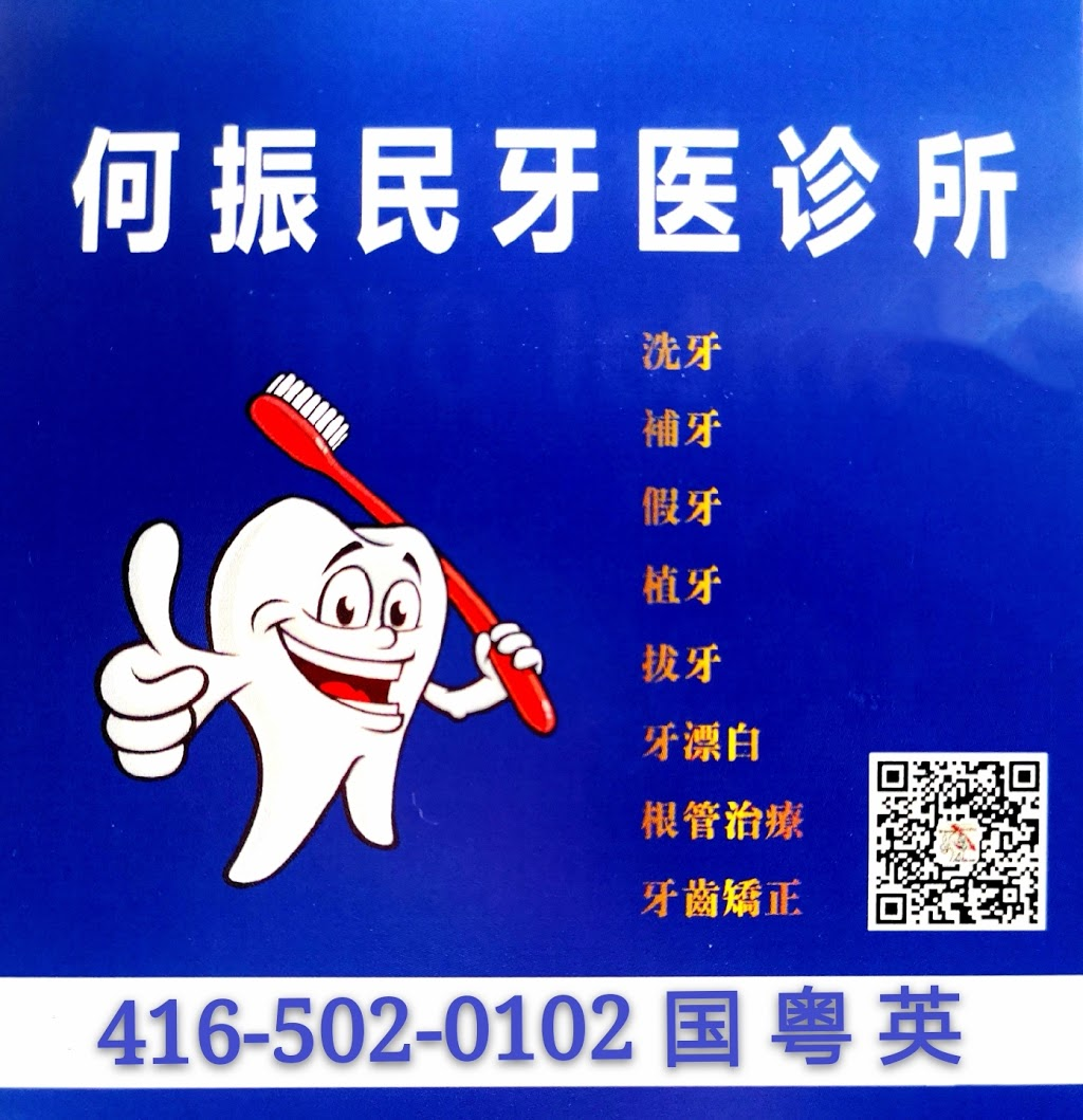 Dr.Jimmy | dentist | 161 Ravel Rd, North York, ON M2H 1T1, Canada | 4165020102 OR +1 416-502-0102