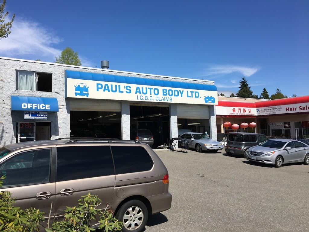 Pauls Auto Body Ltd | car repair | 1135 Austin Ave, Coquitlam, BC V3K 3P4, Canada | 6049395525 OR +1 604-939-5525