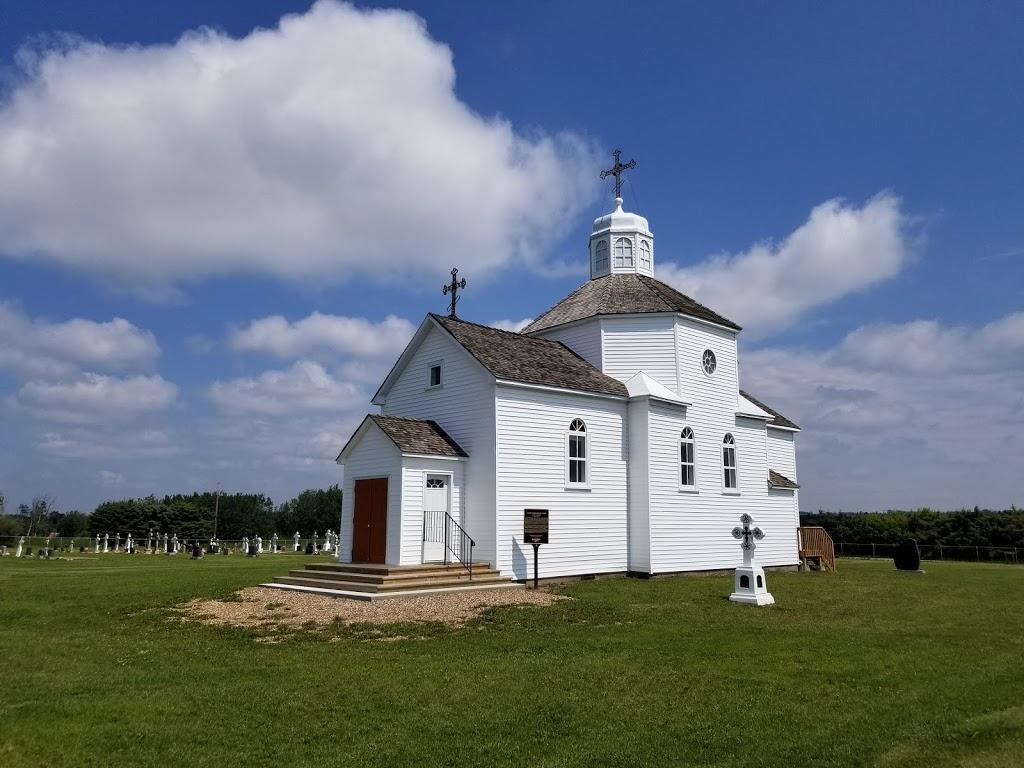 Barich Highland Hall | museum | RR 183, Township Rd 602, Warspite, AB T0A 3N0, Canada | 7806562114 OR +1 780-656-2114