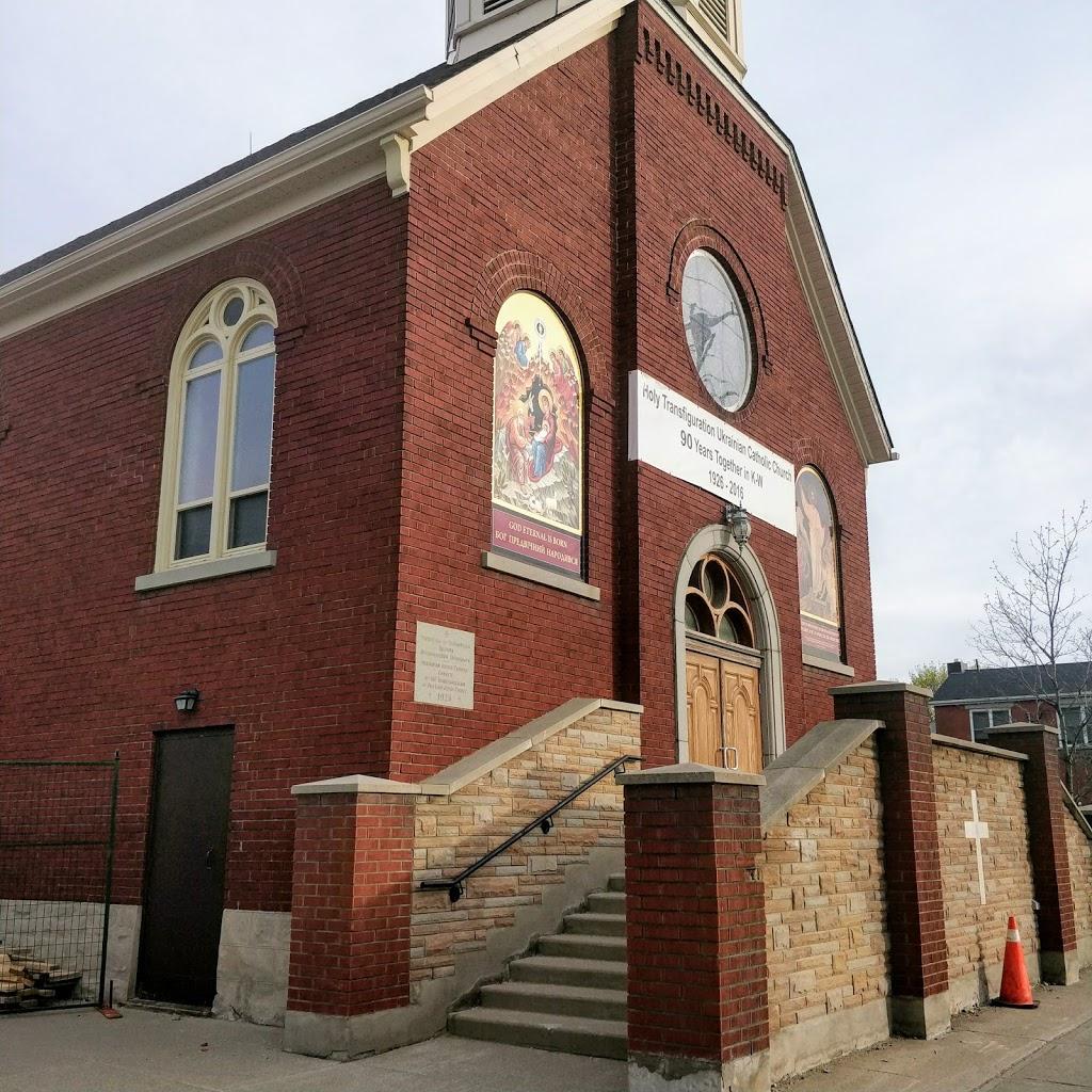 Ukrainian Catholic Church of the Transfiguration   church   131 Victoria St S, Kitchener, ON N2G 2B6, Canada   5197424172 OR +1 519-742-4172