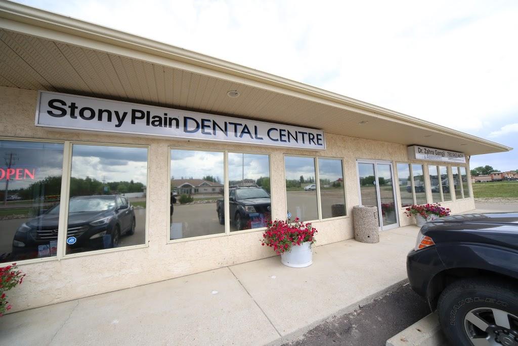 Zahra Gangji Professional Corporation | dentist | 3919 49 Ave Suite 109, Stony Plain, AB T7Z 2J7, Canada | 7809634626 OR +1 780-963-4626