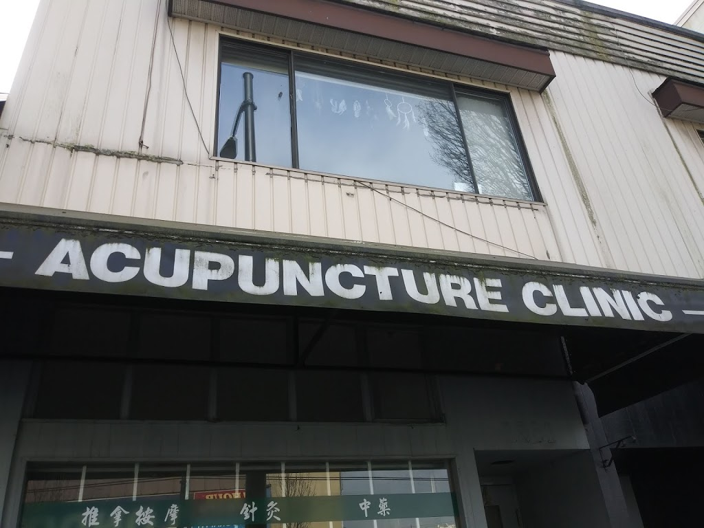 Hastings Acupuncture Clinic | health | 2584 E Hastings St, Vancouver, BC V5K 1Z3, Canada | 6048763368 OR +1 604-876-3368