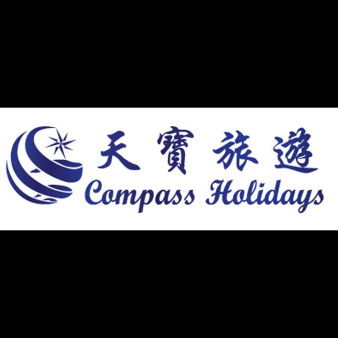 Tian Bao Travel (Compass Holidays) | travel agency | C14, 222 Spadina Ave, Toronto, ON M5T 3B3, Canada | 4169777711 OR +1 416-977-7711