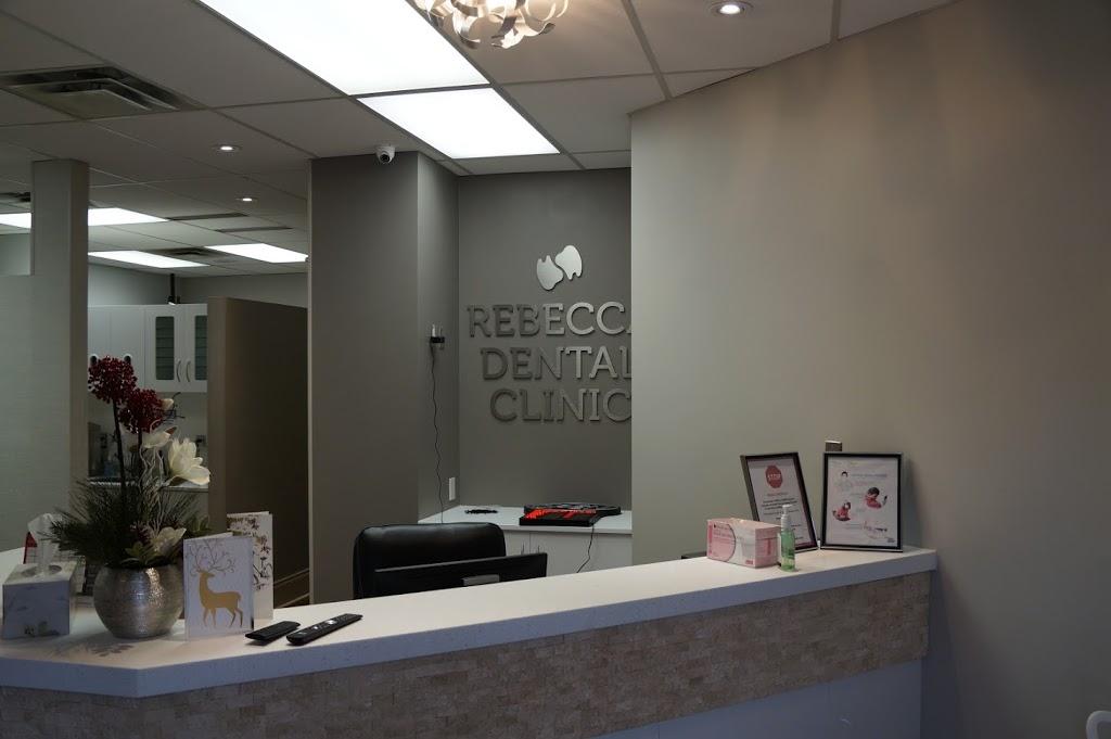 Rebecca Dental Clinic | dentist | 170 Rebecca St Unit E, Oakville, ON L6K 1J6, Canada | 9058425151 OR +1 905-842-5151