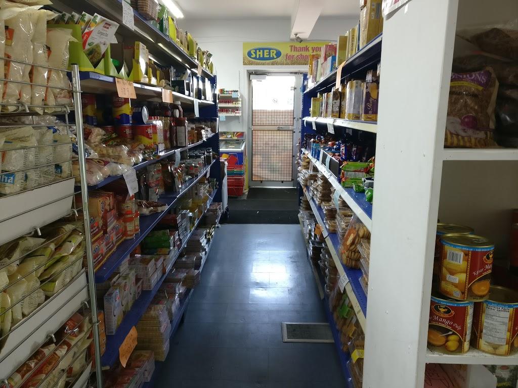 Baba Bazar & AL Madina Halal Meat - Store | 210 Elgin St N