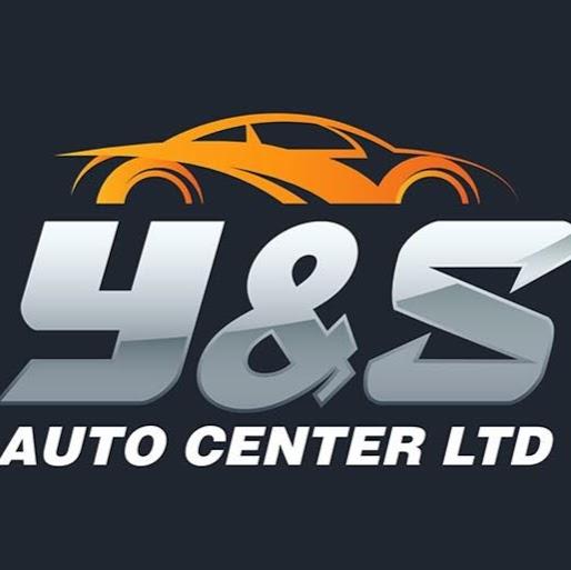 Y&S Auto Center Ltd. | car repair | 996 Pacific Ave, Winnipeg, MB R3E 1G4, Canada | 2047740744 OR +1 204-774-0744
