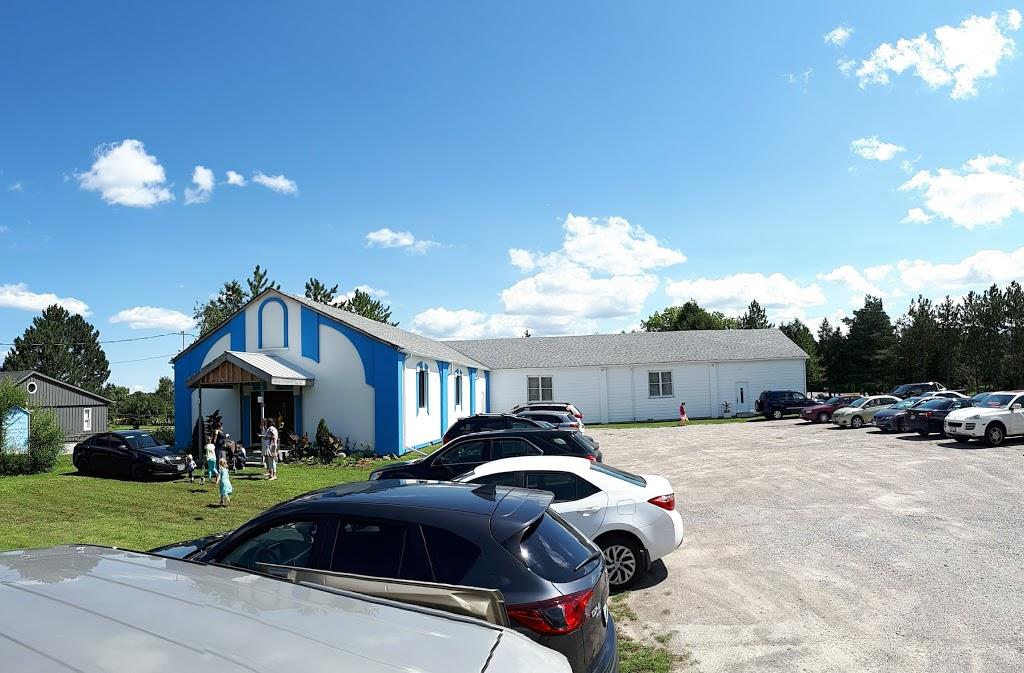 Ukrainian Orthodox Church of Archangel Michael | church | 721 Simcoe Rd, Bradford, ON L3Z 2A6, Canada | 9055511651 OR +1 905-551-1651