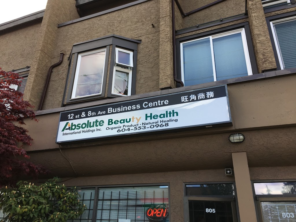 Absolute Beauty Health International Holding Inc. | health | 805 12th St, New Westminster, BC V3M 4K2, Canada | 6045530968 OR +1 604-553-0968