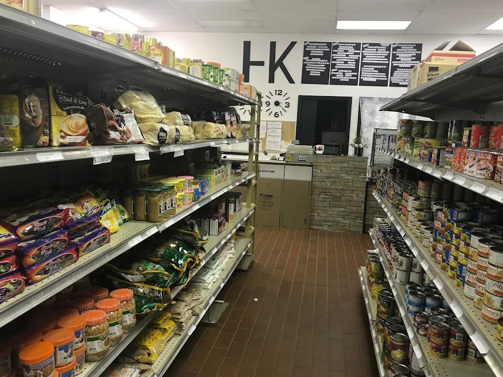 HK Mini-mart & Refreshments | cafe | 5230 45 St #20, Lacombe, AB T4L 2A1, Canada | 4037893670 OR +1 403-789-3670