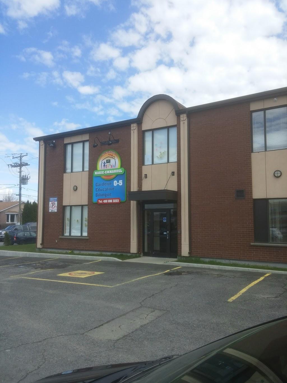 Academy Marie-Emmanuel | point of interest | 5455 Rue Canon, Saint-Hubert, QC J3Y 8L8, Canada | 4506563223 OR +1 450-656-3223