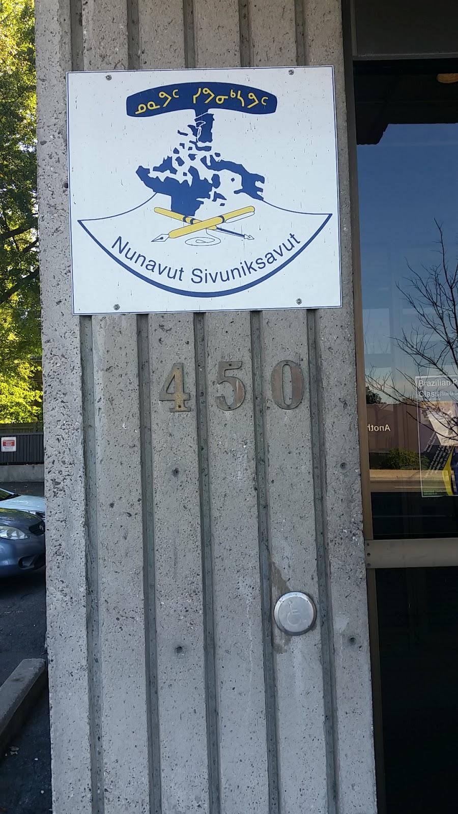 Nunavut Sivuniksavut | university | 450 Rideau St #201, Ottawa, ON K1N 5Z4, Canada | 6132444937 OR +1 613-244-4937