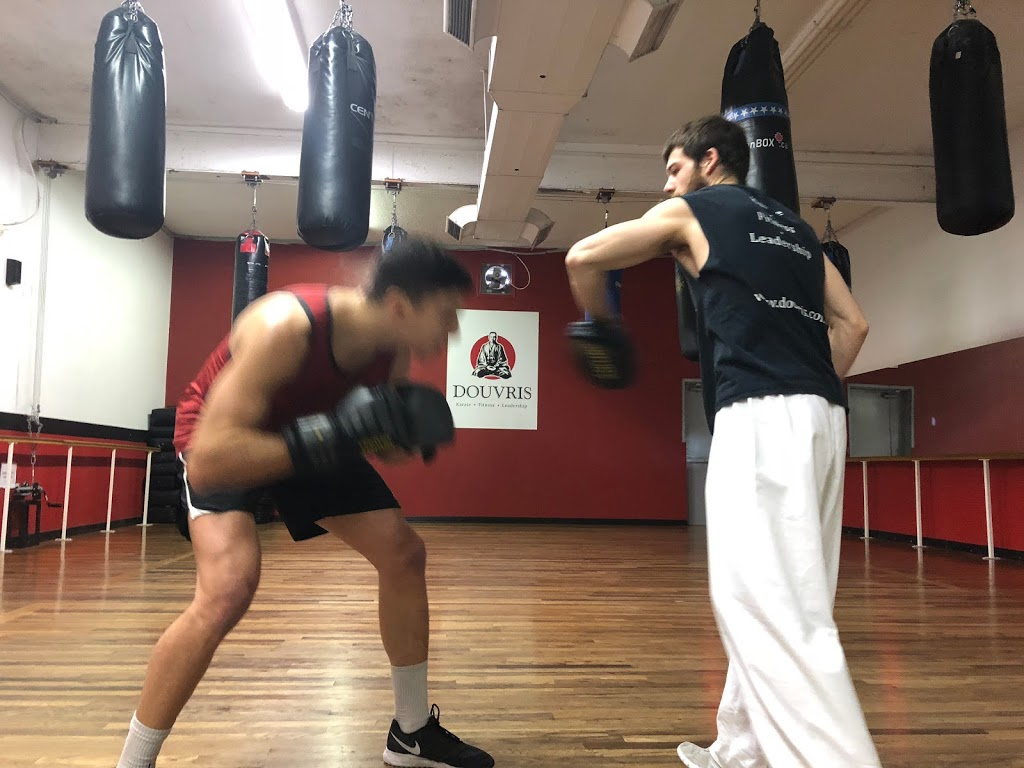 Douvris Martial Arts, Karate, Kickboxing - Bank Street (HO) | gym | 1270 Bank St, Ottawa, ON K1S 3Y4, Canada | 6132345000 OR +1 613-234-5000