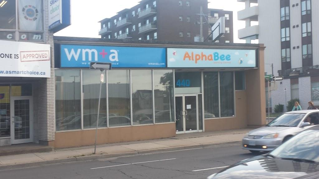 AlphaBee | school | 440 Main St E, Hamilton, ON L8N 1K2, Canada